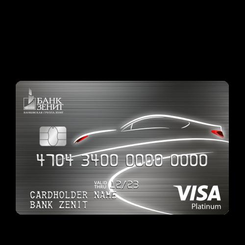 зенит банк кредитная карта онлайн заявка кредиты инвалидам 2 группы какие банки дают