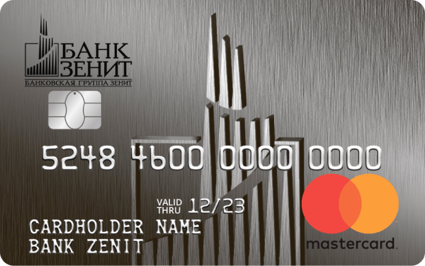 кредитная карта зенит банк отзывы взять займ на карту без отказа быстро без справок по паспорту без переплат