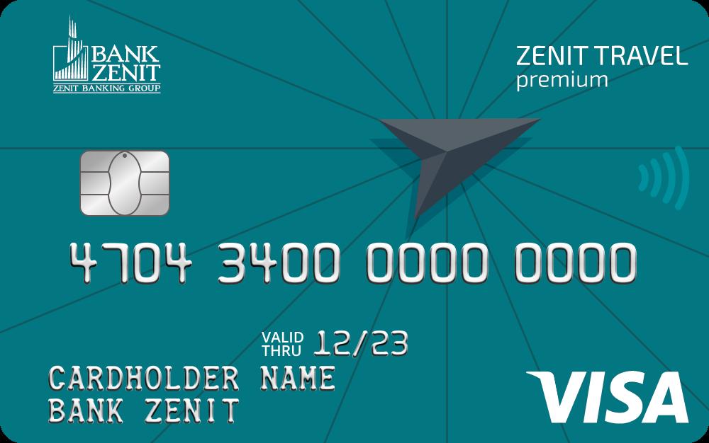 оформить заявку на кредитную карту во все банки россии